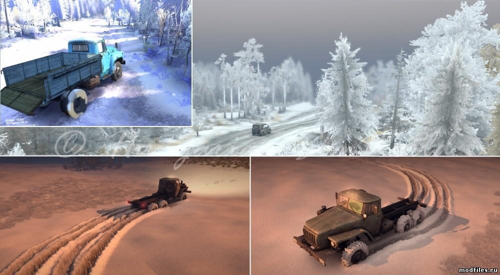 Spintires Winter Mod v1.0