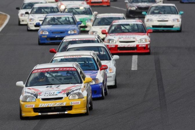 AC Tegiwa Civic Cup v1.0