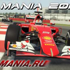 F1C F1 Mania 2015 v2