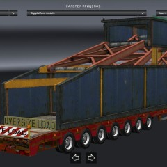 ATS Trailer Pack Overweight v1.1