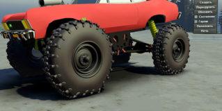 Spintires Chevy Nova Monster v1.0