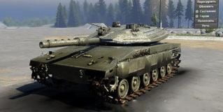 Spintires Merkavat Tank v1.0