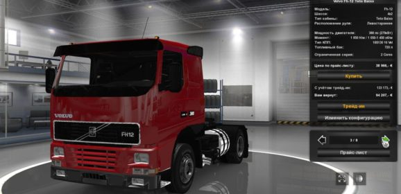 ETS2 Mega Trucks Pack 40