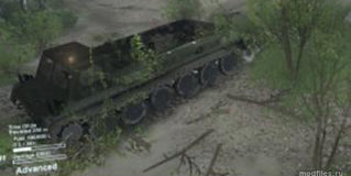 Spintires GT-SM GAZ-71 v0.5