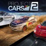 Itt az 1.2.0.0-ás Project CARS2 patch!