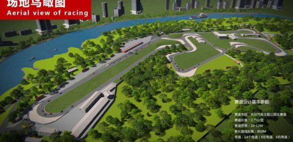 AC Ho Ting Changsha Sawau River Racing Circuit v1.1
