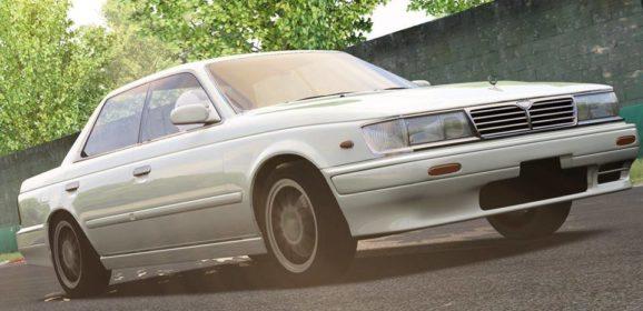 AC 1988 Nissan Laurel (C33) v1.0