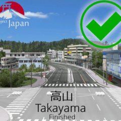 ETS2 Project Japan V21.08.19 1.35